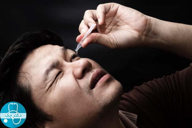 درمان پزشکی برای سندرم خشکی چشم