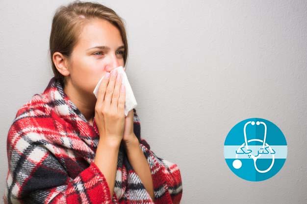 درمان سینوزیت در خانه
