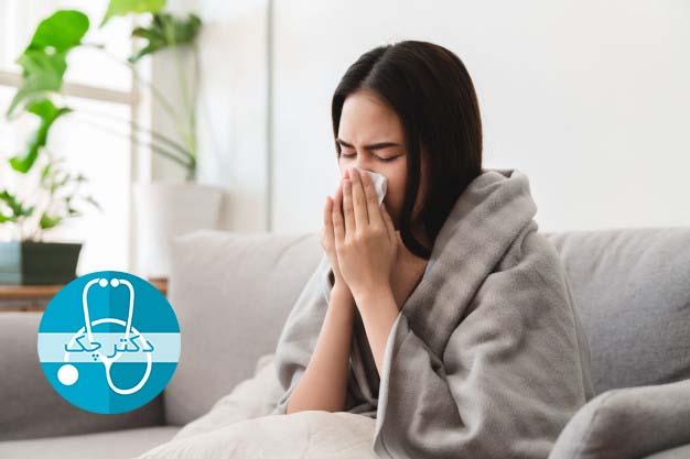 درمان عفونت سینوس