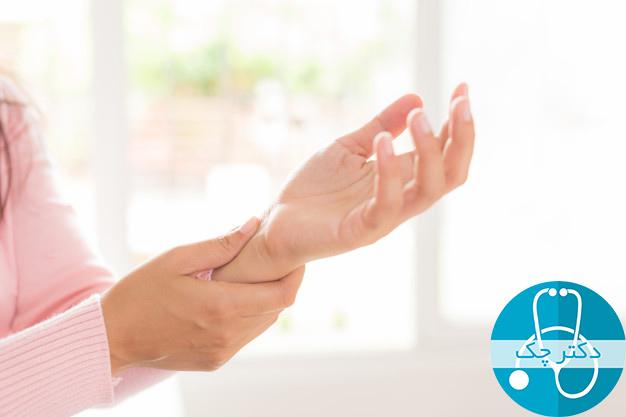 بی حسی دست - همه چیز هایی که باید درباره علائم، علت ها و درمان بی حسی دست بدانیم!