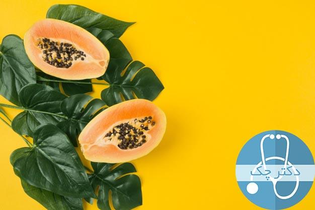 11. پاپایا یا خربزه درختی برای درمان ترش کردن معده