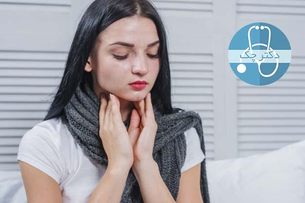 داروهای خانگی برای درمان فارنژیت