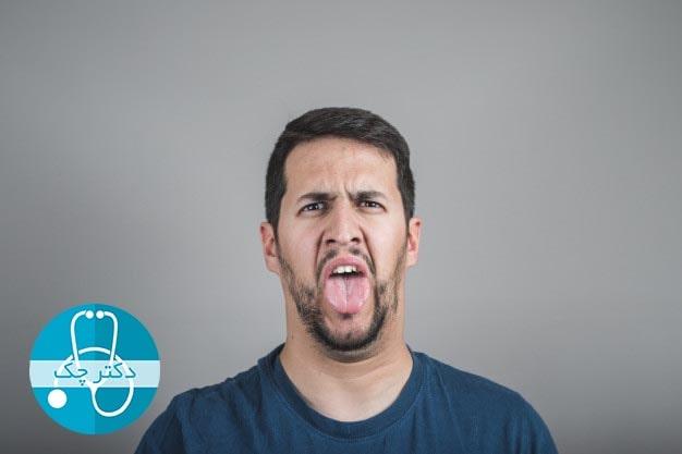 علت تلخی دهان چیست
