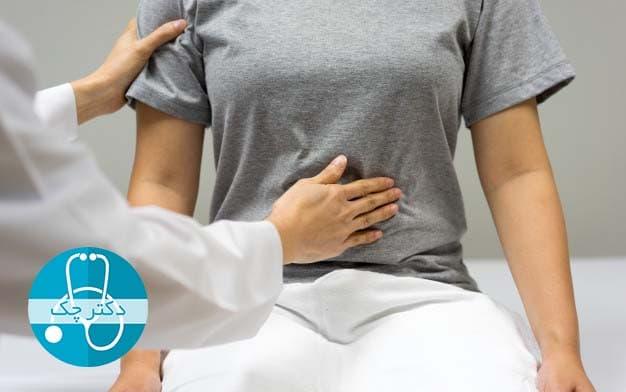 علت درد ناف در بارداری